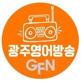 radio GFN Radio (Gwangju) 98.7 FM Korea Południowa