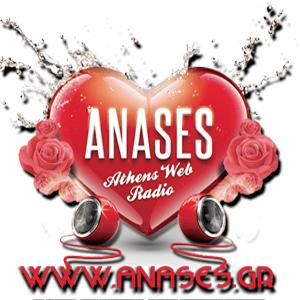 Радио Anases Radio Греция, Афины