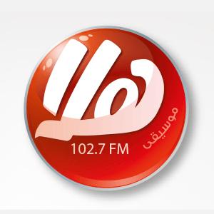 radio Hala FM 102.7 FM Oman, Muscat