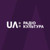 Радио Українське радіо - Культура (Третій канал) 97.6 FM Украина, Киев
