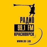 radio 99.1 FM 99.1 FM Russie, Krasnoyarsk