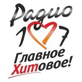 radio 107 107.7 FM Russia, Krasnodar