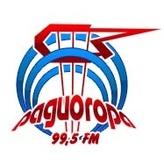 Радио Радиогора 99.5 FM Россия, Алдан