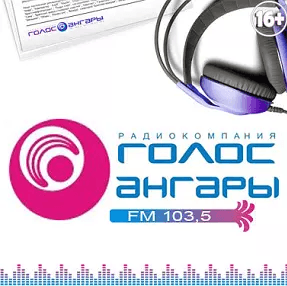 rádio Голос Ангары 103.5 FM Rússia, Bratsk