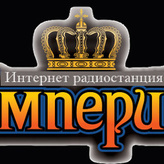 rádio Империя Rússia, Moscou