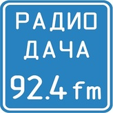 Radio Дача 92.4 FM Russian Federation, Moscow