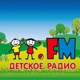 Радио Детское радио 96.8 FM Россия, Москва