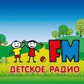 radio Детское радио 96.8 FM Rusland, Moskou