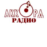 Radio Аккорд Russland, Moskau