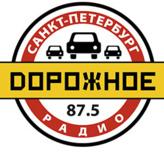 rádio Дорожное радио 87.5 FM Rússia, São Petersburgo