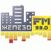 rádio Железо FM 99 FM Rússia, Zheleznogorsk