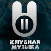 Зайцев.FM Club - Клубная музыка
