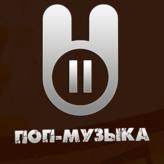 rádio Зайцев.FM Pop - Поп Музыка Rússia, Moscou