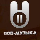 radio Зайцев.FM Pop - Поп Музыка Russie, Moscou
