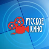 radio Русское кино - Русское радио Russie, Moscou