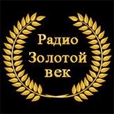 radio Золотой век Rosja, Moskwa