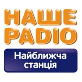 Radio Наше Радио 107.9 FM Ukraine, Kiev