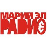 Радио Марий Эл 105.5 FM Россия, Йошкар-Ола