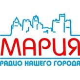 Radio Мария FM 102.9 FM Russland, Kirov