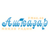 radio Ашкадар 66.88 УКВ Russia, Ufa