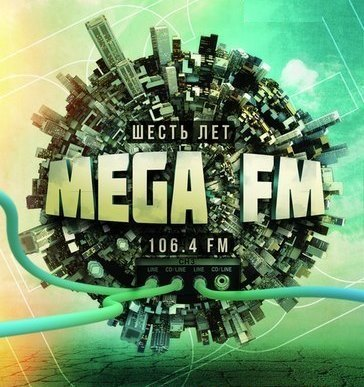 radio Мега FM 106.4 FM Russie, Arkhangelsk