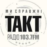 Radio Такт 103.7 FM Ukraine, Vinnitsa