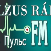 rádio Пульс 92.1 FM Ucrânia, Beregove