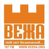 radio Вежа 107 FM Ukraine, Iwano-Frankowsk