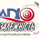 rádio Незалежність 106.7 FM Ucrânia, Lviv