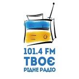 rádio Твоє Радіо 101.4 FM Ucrânia, Truskavets