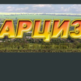 radio Арси Ucrania, Odessa