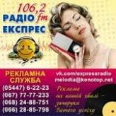 rádio Экспресс 106.2 FM Ucrânia, Konotop