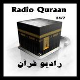 Radio Quran Vereinigte Staaten