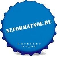 radio Неформатное Rusia, Moscú
