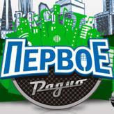 Радио Первое радио Кубани 102.7 FM Россия, Краснодар