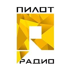 radio Пилот радио 102.7 FM Rosja, Twer