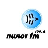 rádio Пилот FM 100.4 FM Rússia,  Yekaterinburg