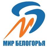 rádio 31 - Мир Белогорья 100.9 FM Rússia, Belgorod