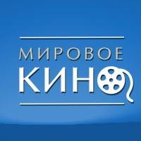 rádio Монте Карло - Мировое кино Rússia, Moscou