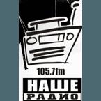 radio Наше Радио 105.7 FM Rusia, Petrozavodsk
