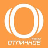radio Отличное Радио Rosja, Moskwa