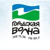 rádio Городская волна 101.4 FM Rússia, Novosibirsk