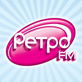 radio Ретро FM 92.4 FM Ukraine, Kiev
