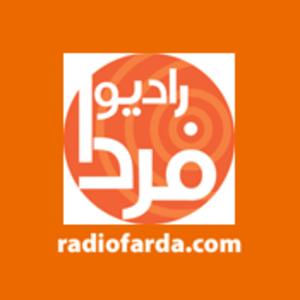 radio Farda Ho corso, Teheran