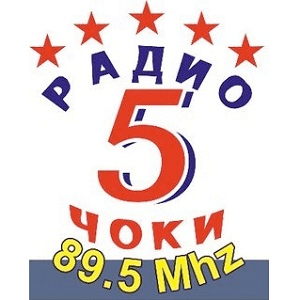radio 5 Coki macedonia