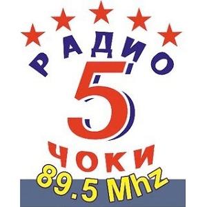 Radio 5 Coki Macedonia