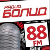 Radio Болид 88 FM Russland, Perm