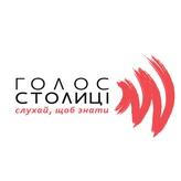 radio Голос Столицы 106 FM Ukraine, Kiev