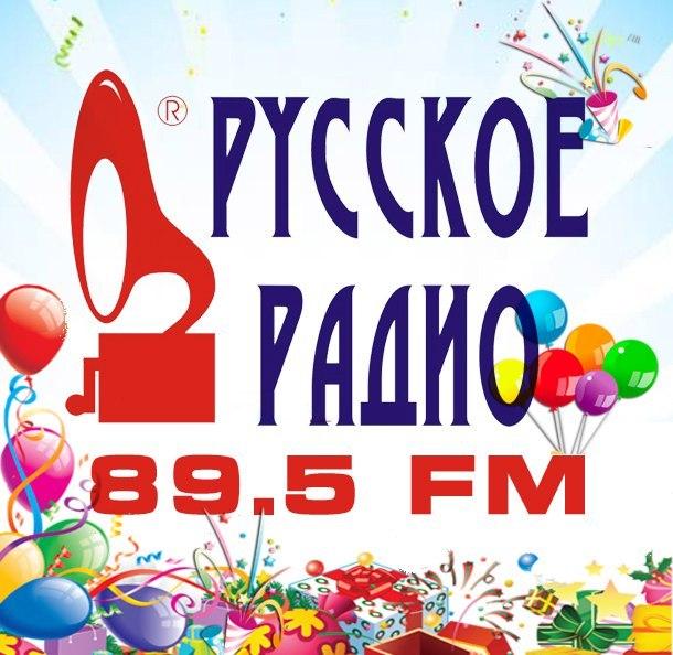 radyo Русское радио 89.5 FM Beyaz Rusya, Vitebsk