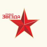 radio Звезда 95.6 FM Rusland, Moskou